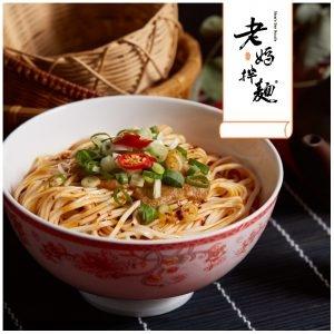 laomanoodle.com.tw 老媽拌麵